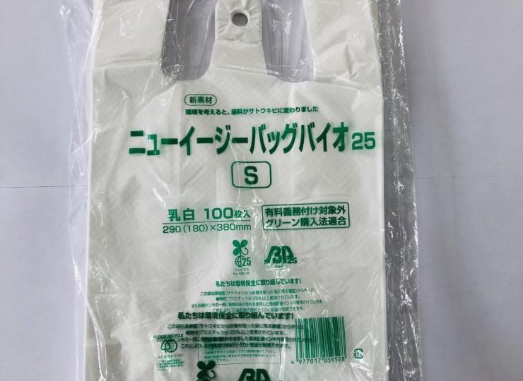 bio001-12N
