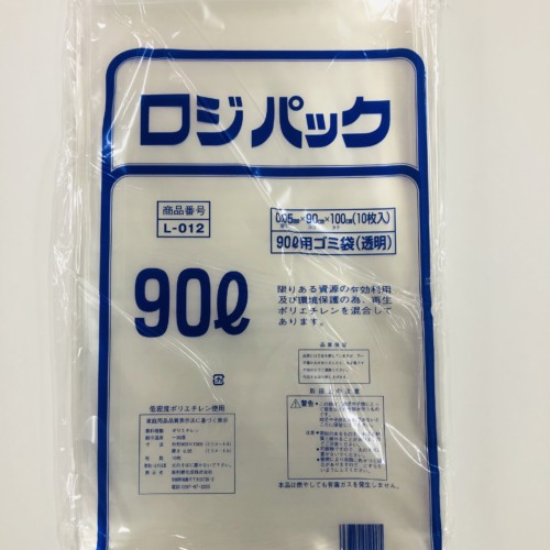 logi002-90T