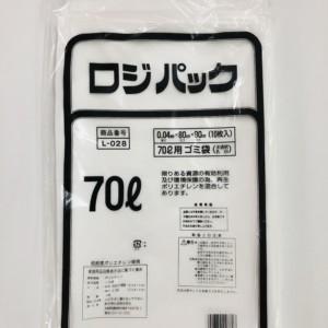 logi001-70H