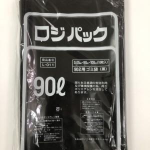 logi003-90B