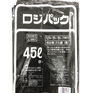logi003-45B